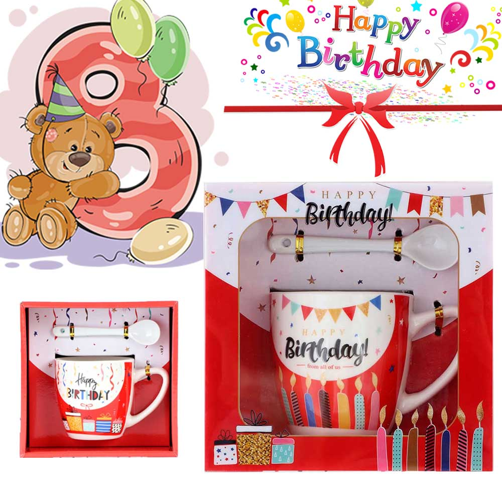 Gift set ceramic cup with a small spoon model 3 متجر 15 وأقل