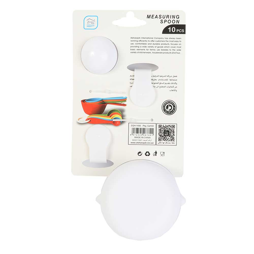 Set Of Measuring Cups And Spoons 10 Pieces Color White متجر 15 وأقل