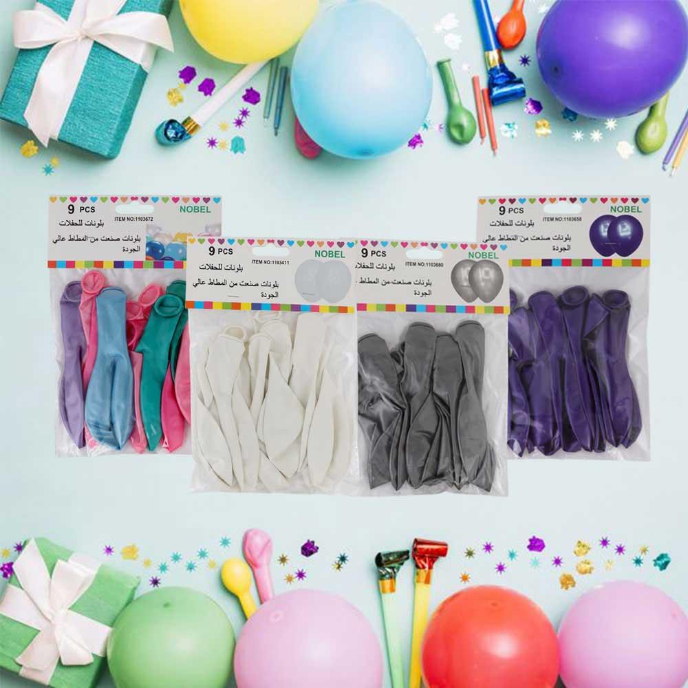 Noble Plain Fuchsia Balloon 9 Pieces متجر 15 وأقل