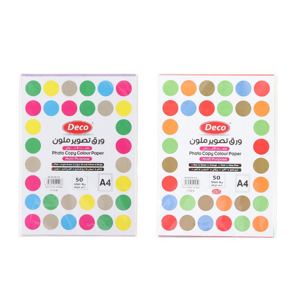 Deco color copy paper dark & light A4 متجر 15 وأقل