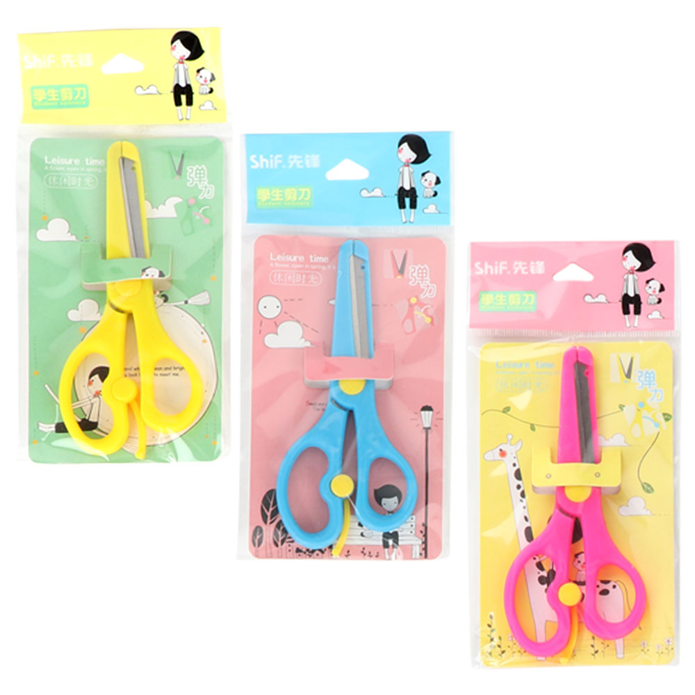 Plastic scissors for children with a stopcock متجر 15 وأقل