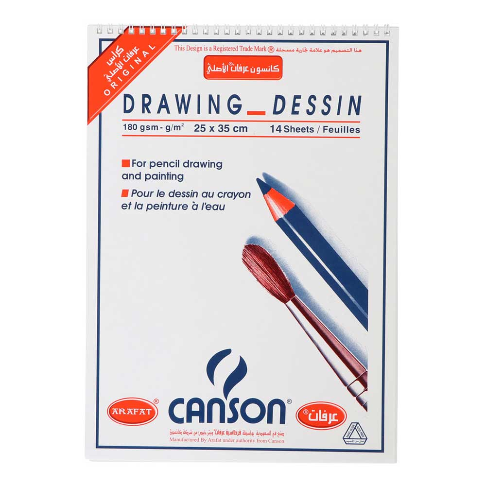 Canson Sketchbook 14 Sheets Large متجر 15 وأقل