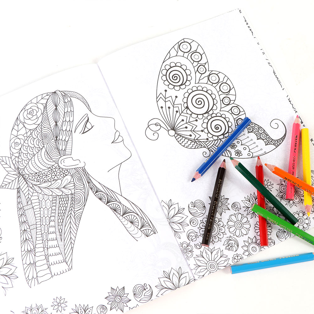 Patterned Coloring Book متجر 15 وأقل