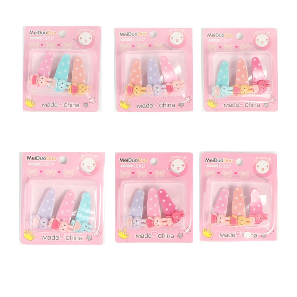 Rabbit hair clip kit in different colors small 3 Pcs. متجر 15 وأقل