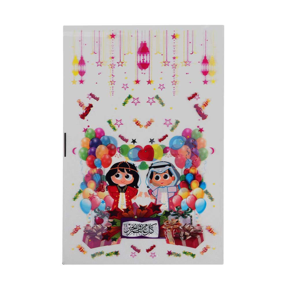 Eid gift bag transparent with a tie of 10 beads 17.5 cm متجر 15 وأقل