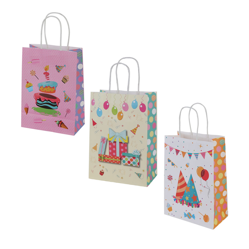 Nobel gift bags paper party bags with different graphics 20 * 15 cm متجر 15 وأقل