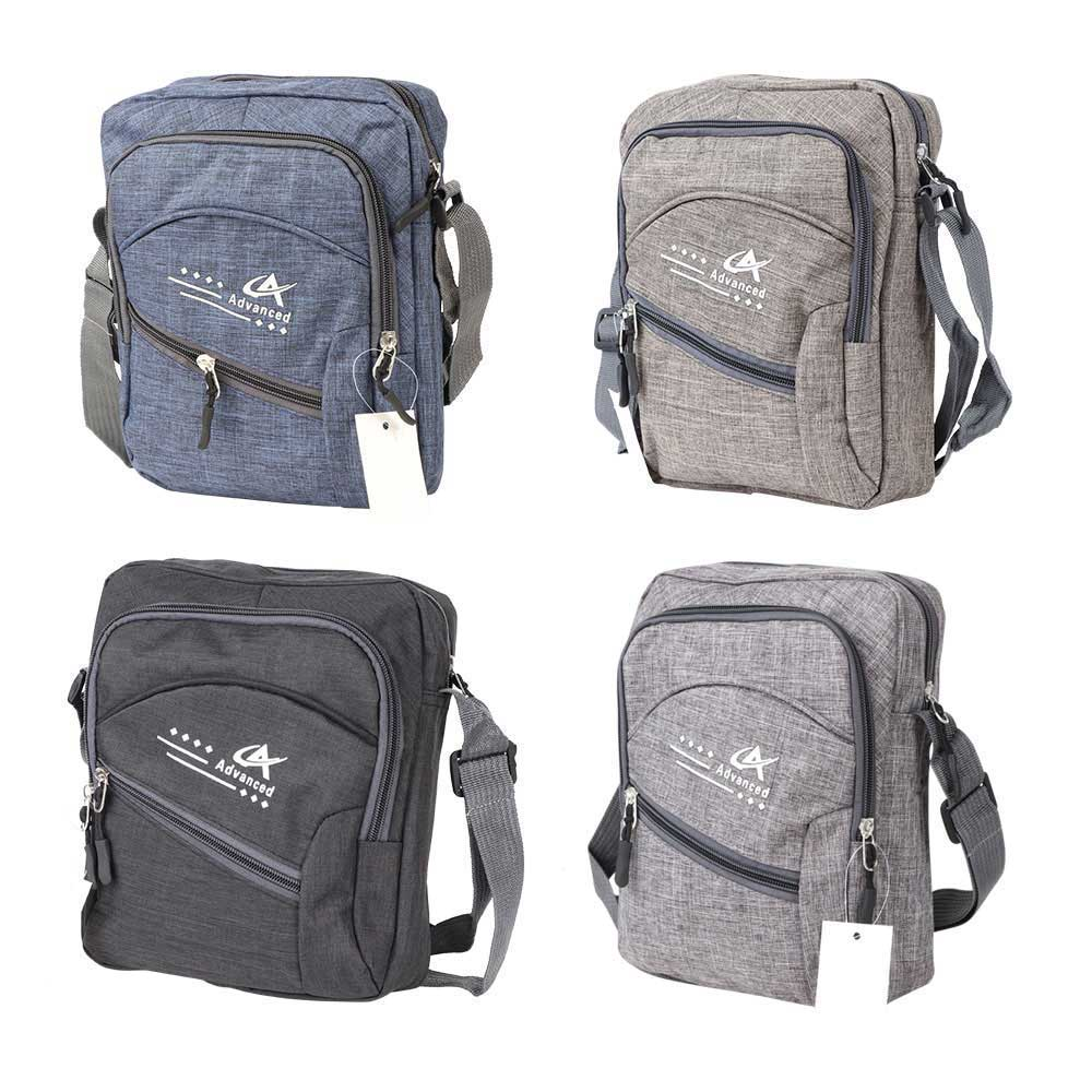 Canvas bag with shoulder strap 25 cm متجر 15 وأقل