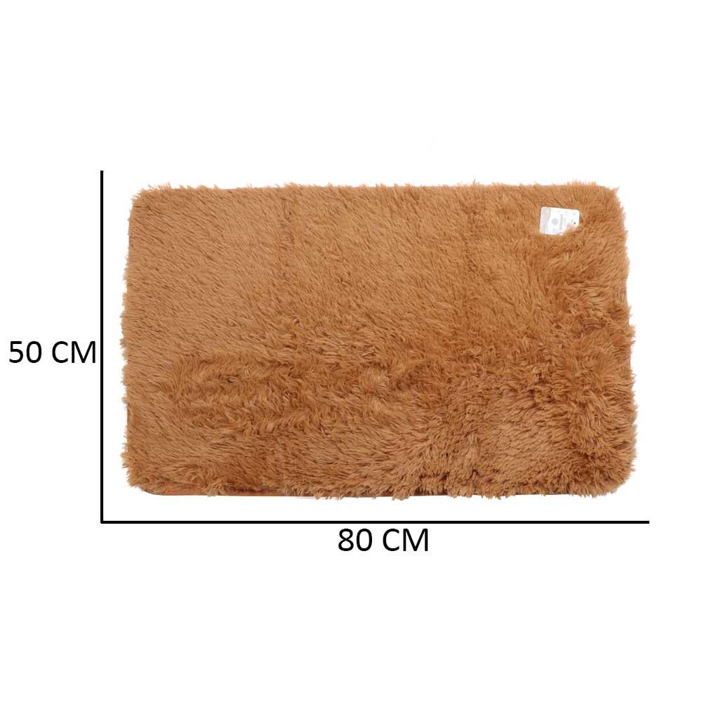 Fur Mats Size 80 x 50 cm - Color Brown متجر 15 وأقل