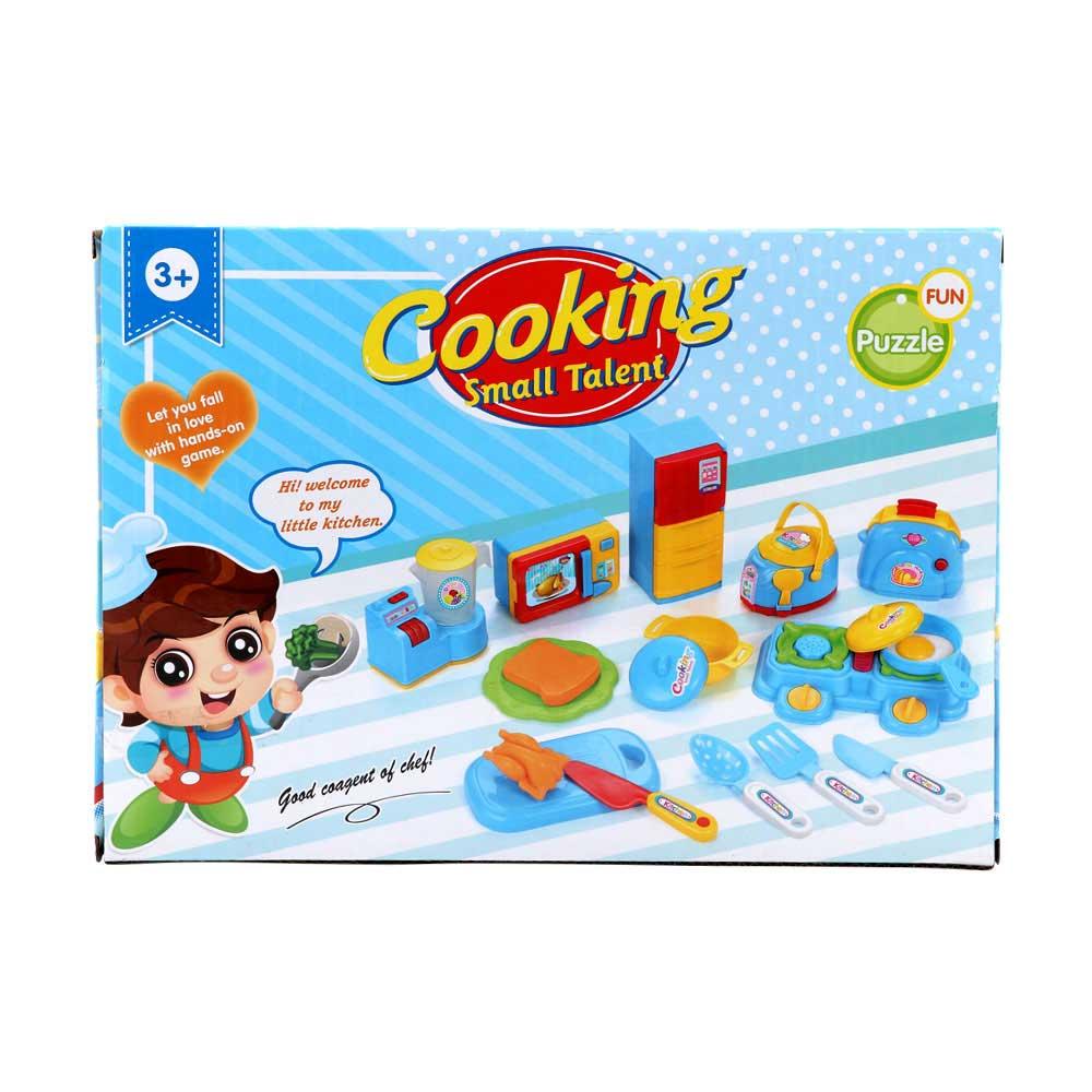 Child Toy Blue Kitchen Set Game متجر 15 وأقل