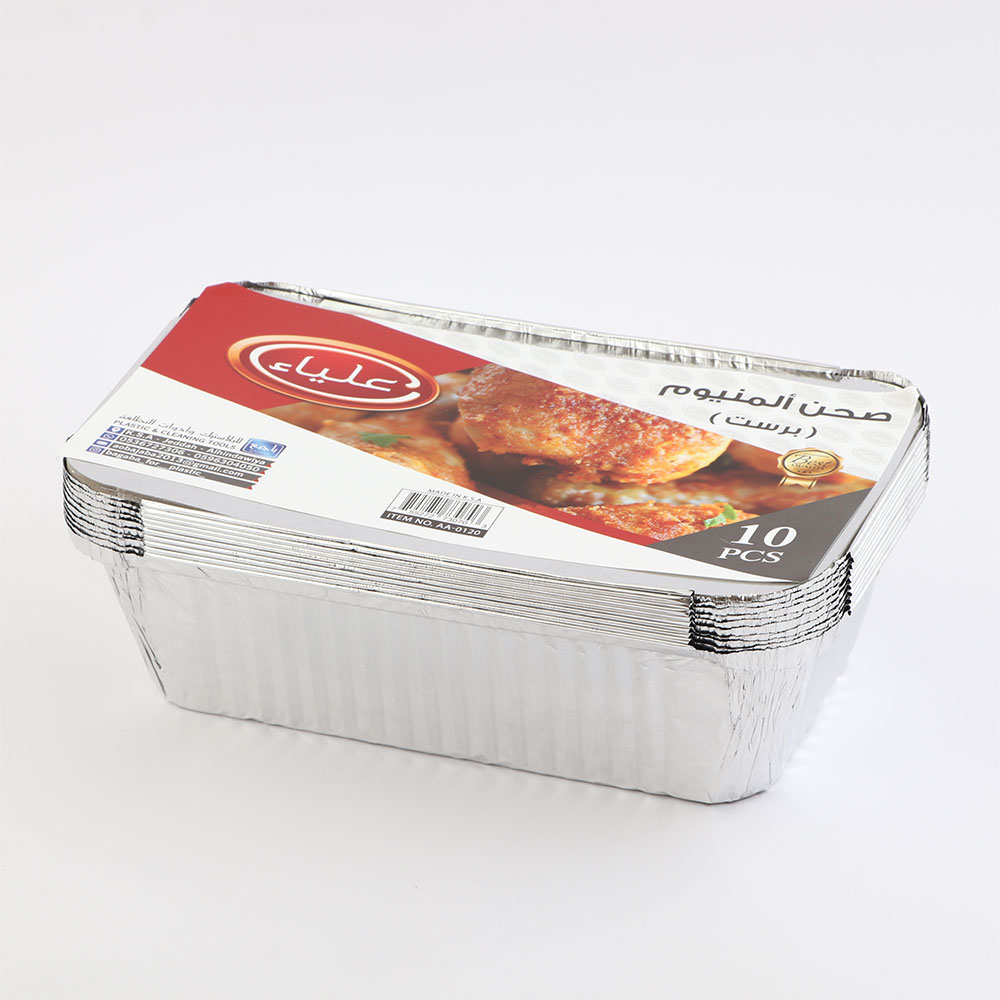 Aluminum box with a paper cover the large size 10 beads متجر 15 وأقل