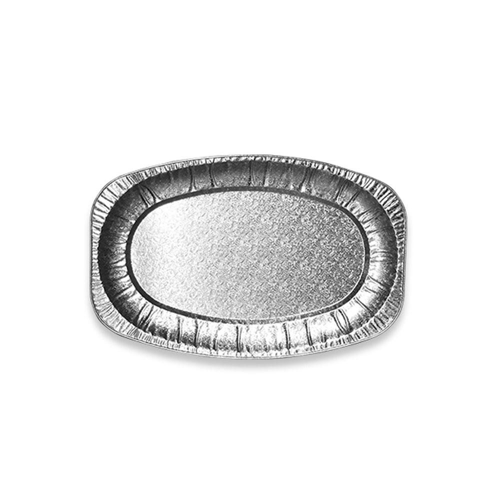 Medium size aluminum Sirois dish 4 Pcs متجر 15 وأقل