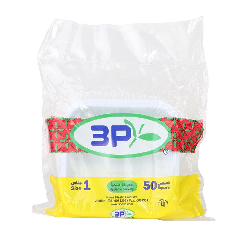3P Disposable Square Tray Size 1 - 50 Pcs متجر 15 وأقل