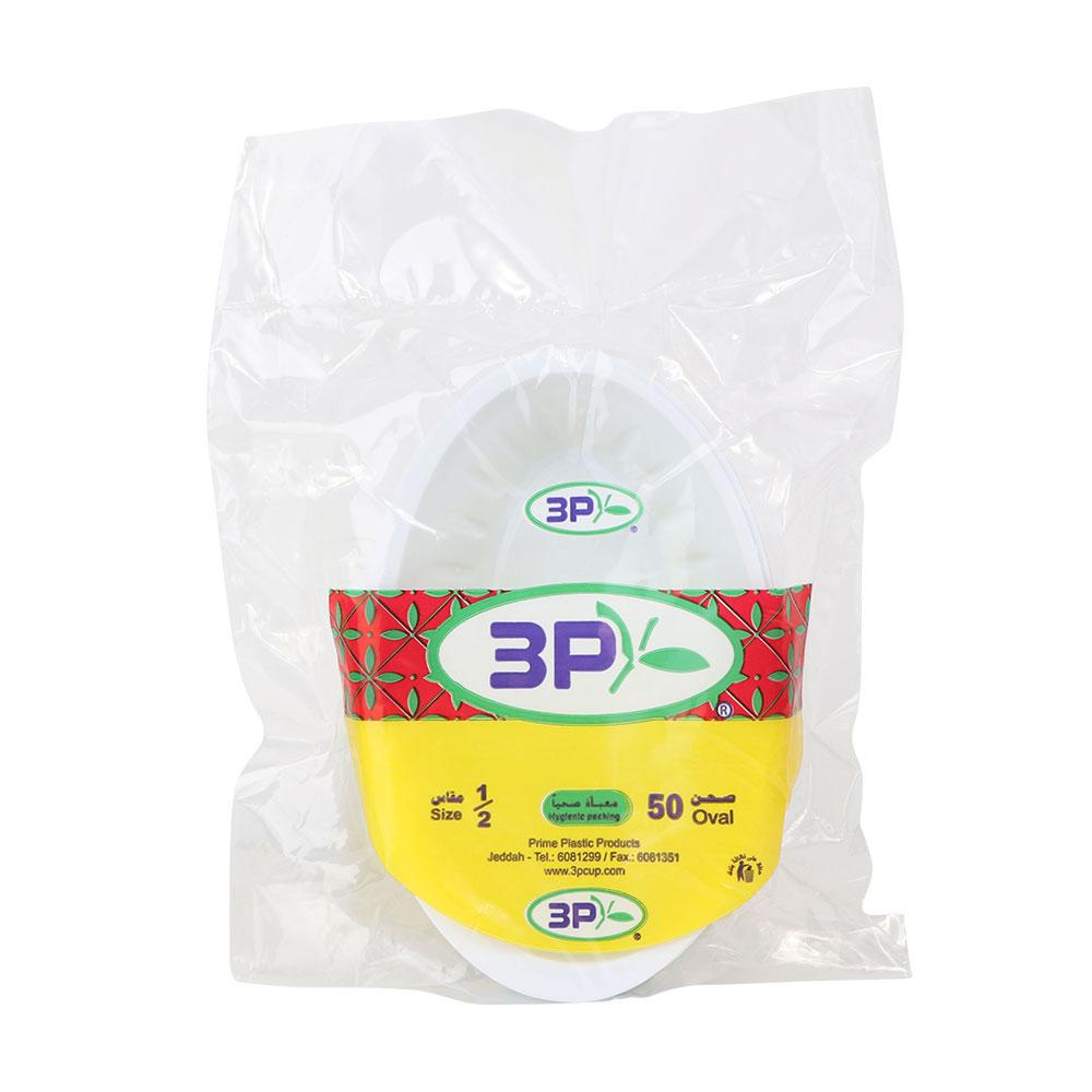 3P صحون استهلاكية بيضاوية مقاس (1/2) - 50 قطعة متجر 15 وأقل