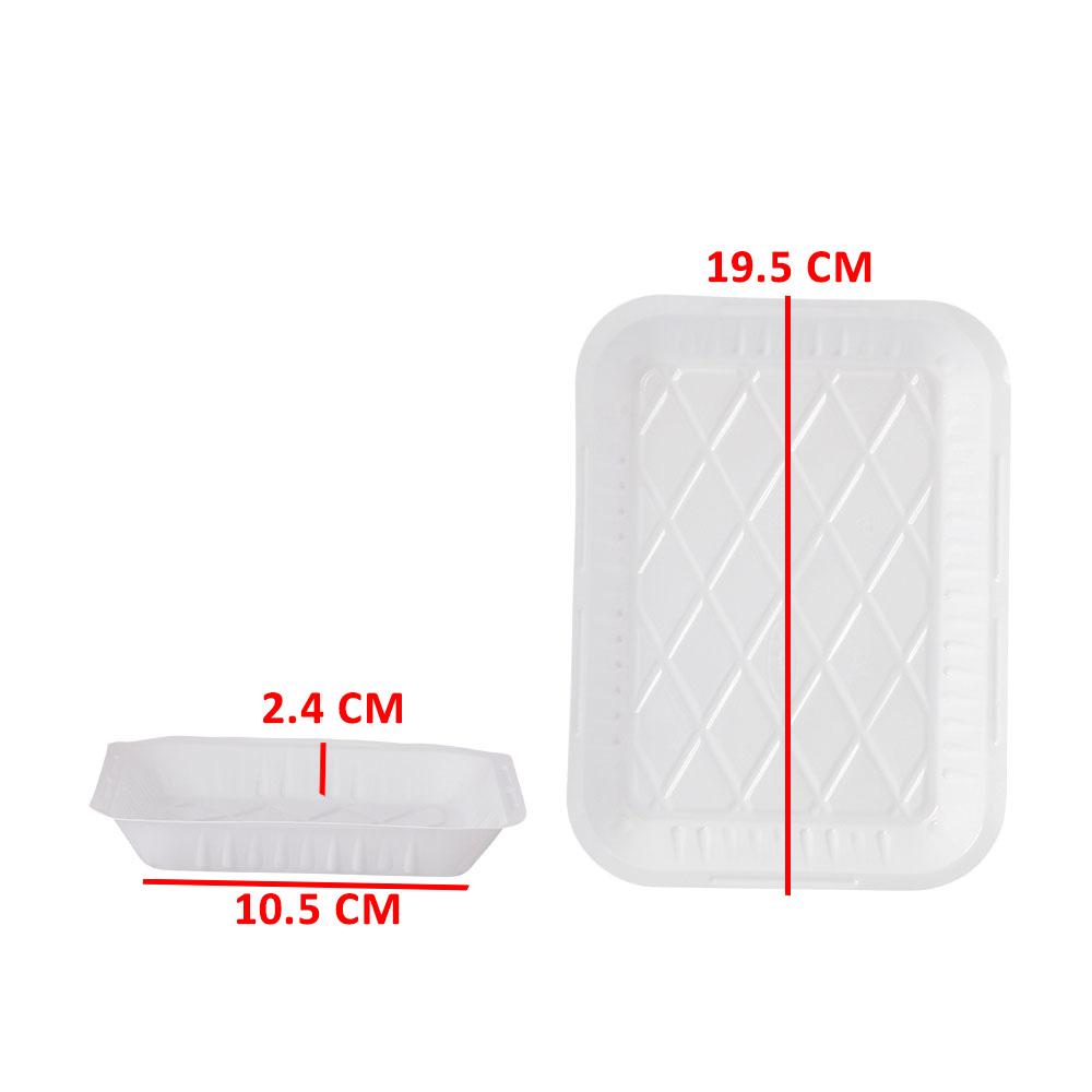 3P Disposable Rectangular Tray Size 2B - 50 Pcs متجر 15 وأقل