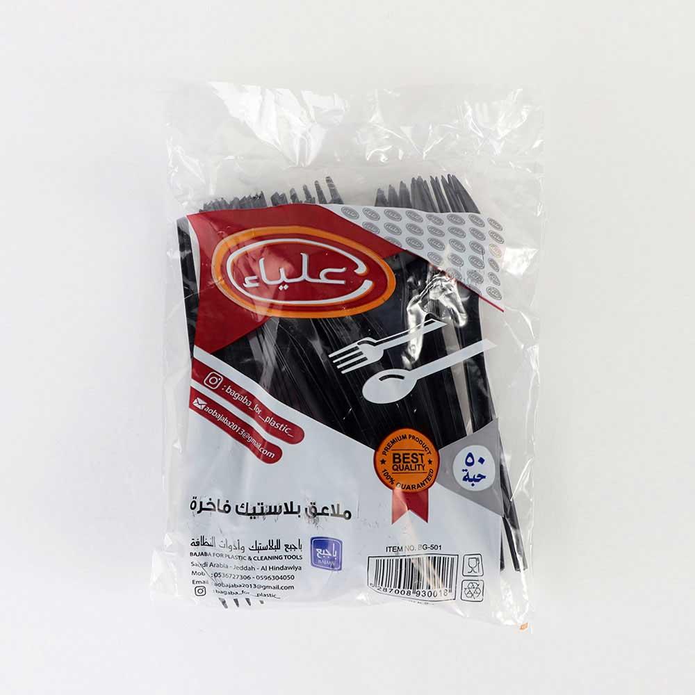 شوك بلاستيكية سوداء الحجم الكبير 50 قطعة متجر 15 وأقل
