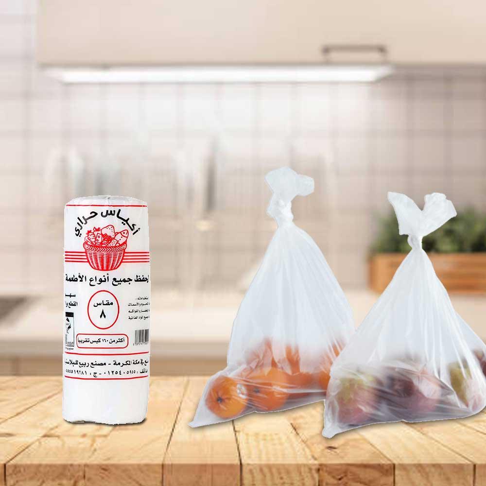أكياس حرارية مقاس 8 شفافة لحفظ الأطعمة متجر 15 وأقل
