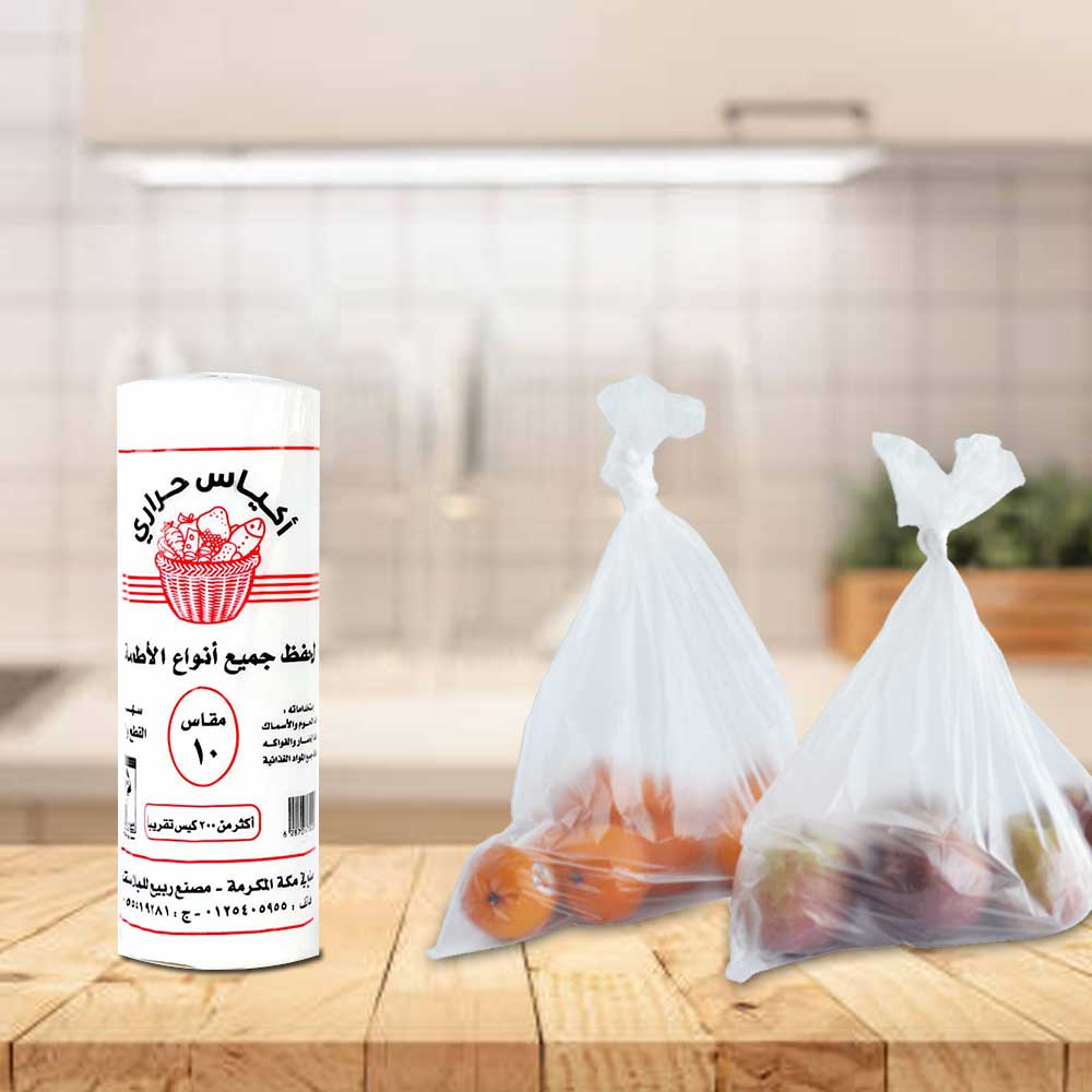 أكياس حرارية مقاس 10 شفافة لحفظ الأطعمة متجر 15 وأقل
