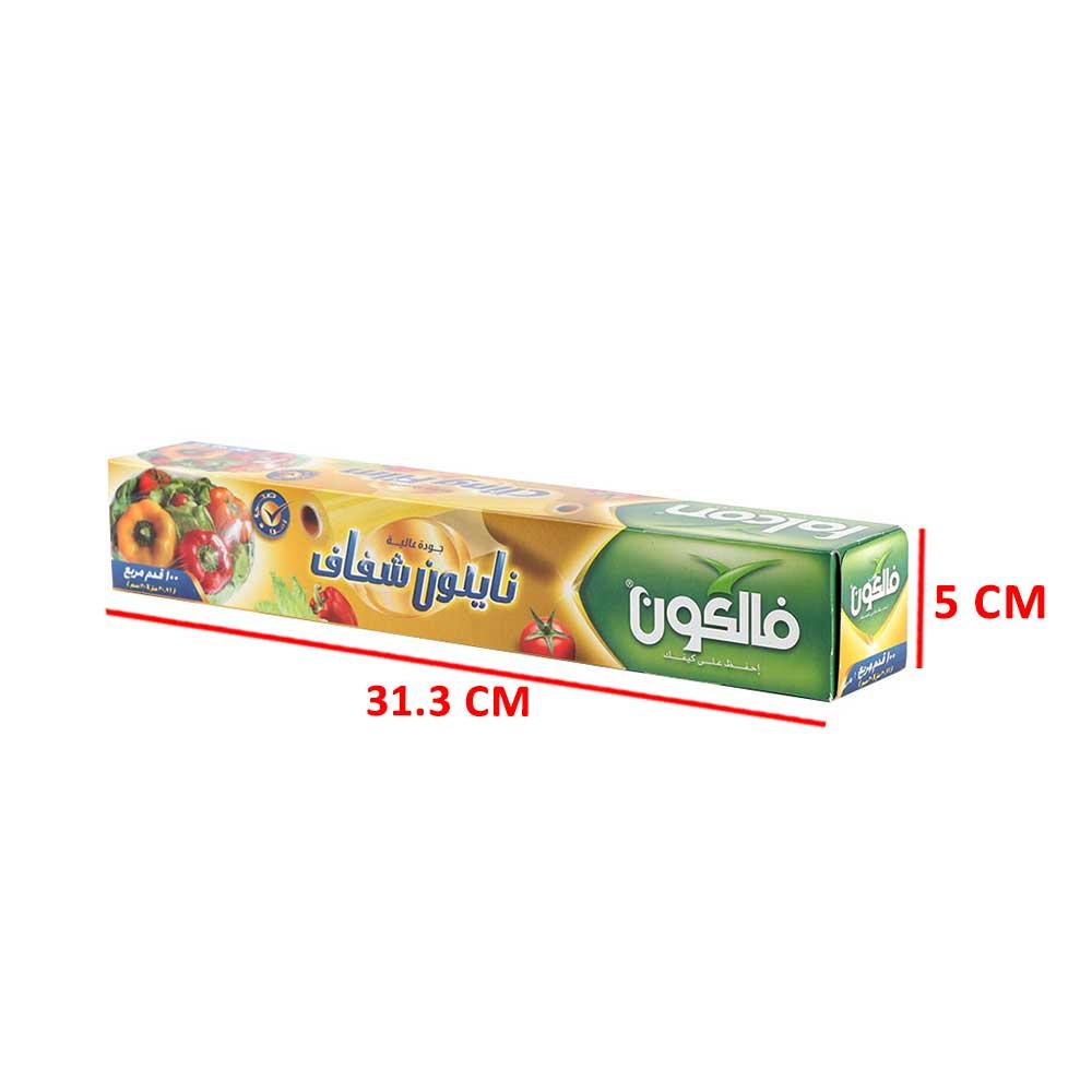 100 square feet food packaging cling film متجر 15 وأقل