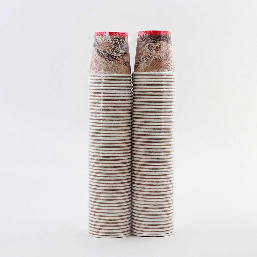 كاسات قهوة ورقية وسط 100 قطعة 4اونص متجر 15 وأقل