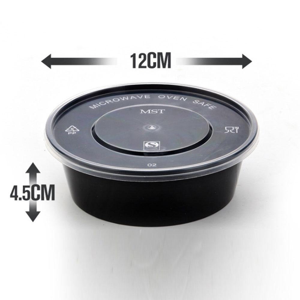 علبة بلاستيكية سوداء دائرية بغطاء شفاف 250جرام 10 قطع متجر 15 وأقل