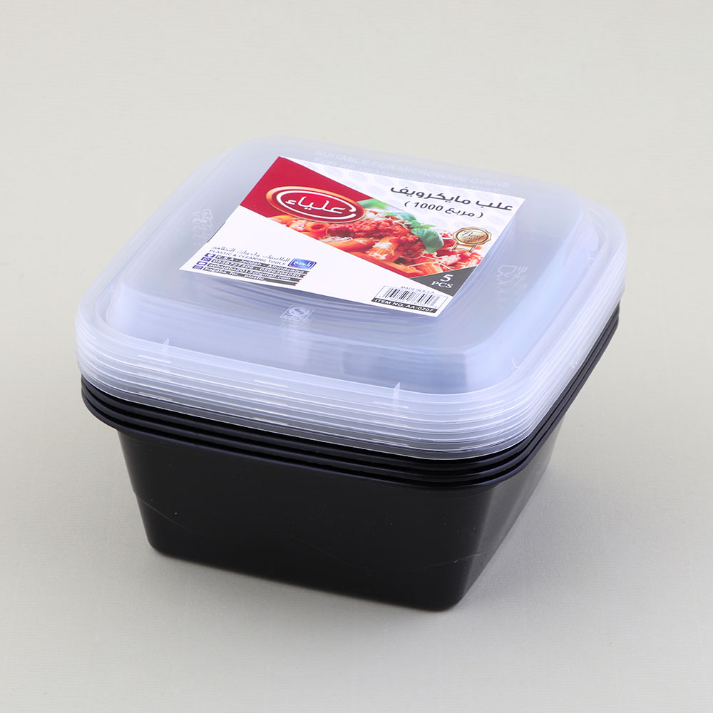 Black Square Plastic containers With Lid 1000 ml 5 Pieces متجر 15 وأقل