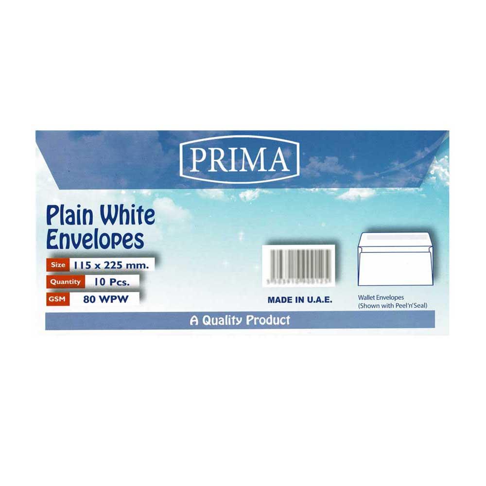 Prima large white envelopes 10 envelopes 23 * 12 cm متجر 15 وأقل