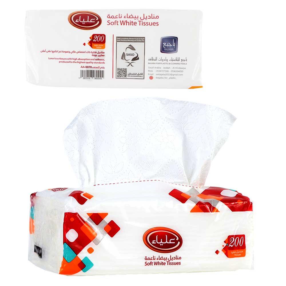 White Unscented Tissue 10 Pieces Class 200 Napkin 15 متجر 15 وأقل