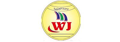Wehdat Aljazirah