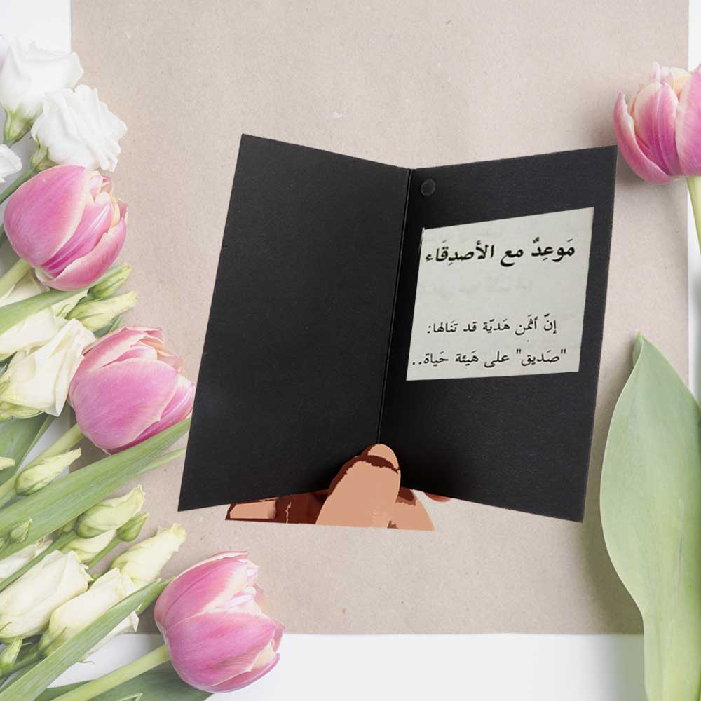 """Black Gift Card """"Best wishes"""" with feather متجر 15 وأقل"""