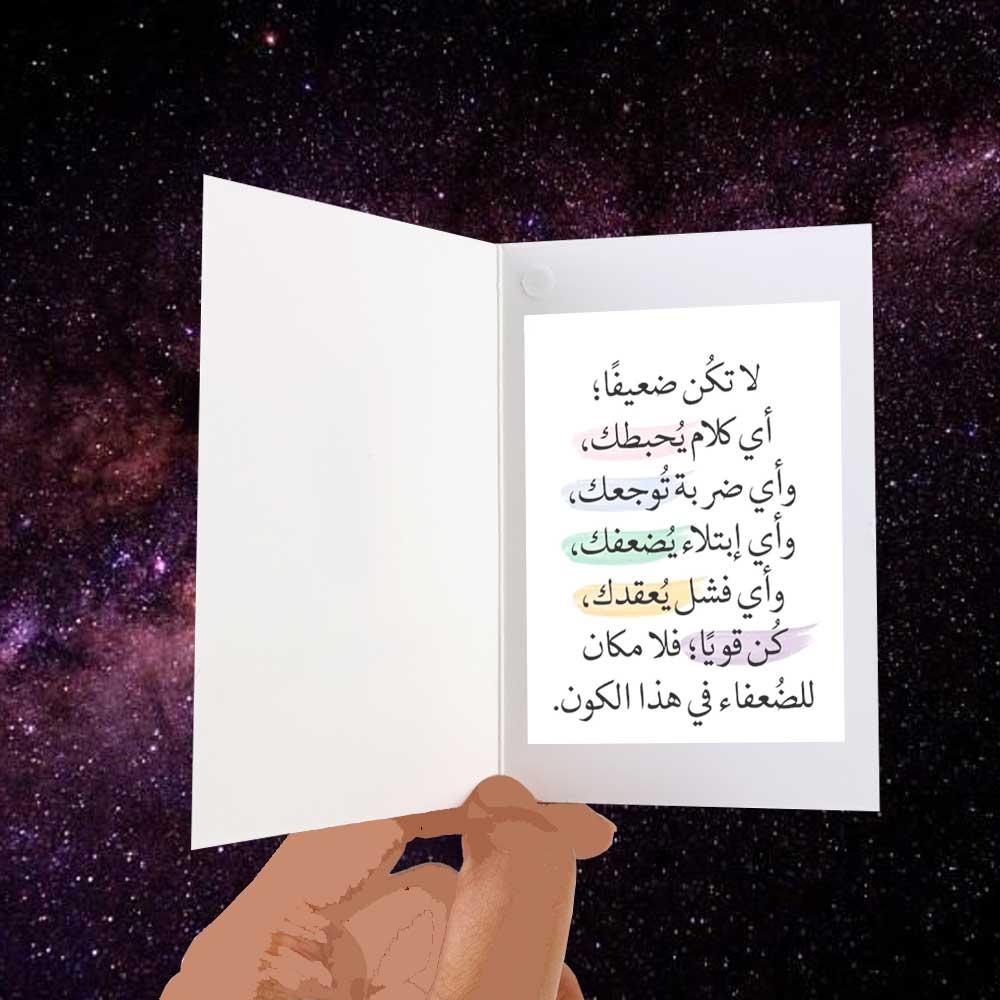 "White gift card ""Enjoy life"" with feather متجر 15 وأقل"