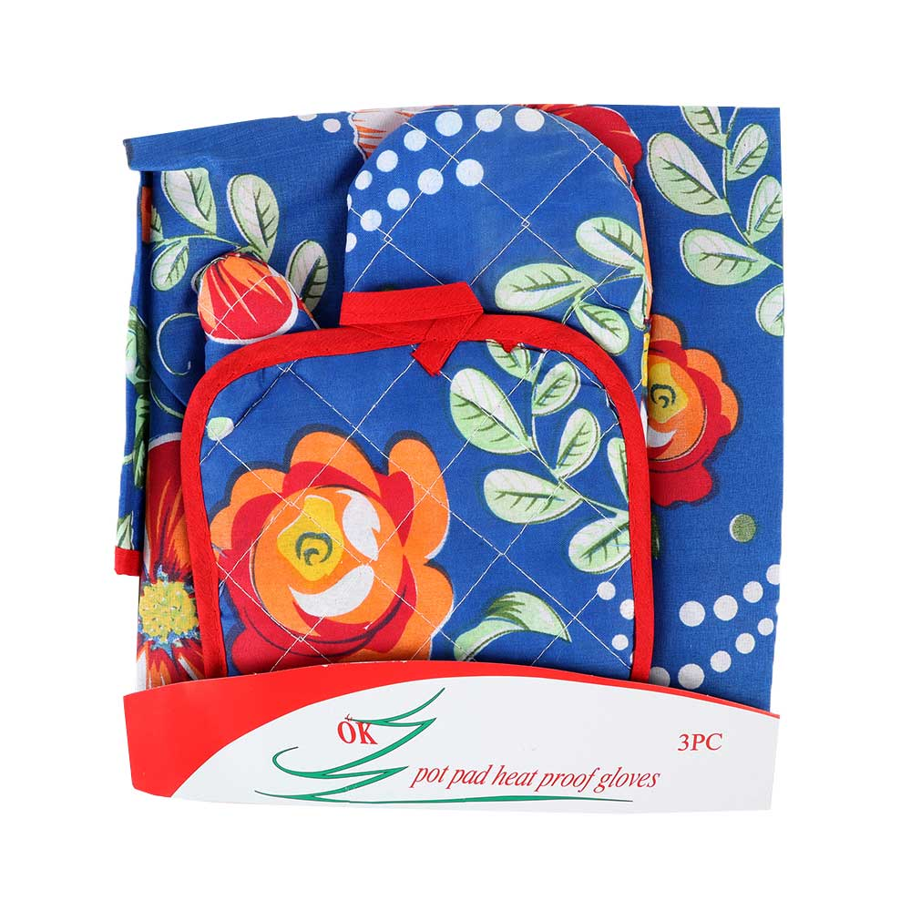 Cooking apron and protectors 3 pieces blue set متجر 15 وأقل