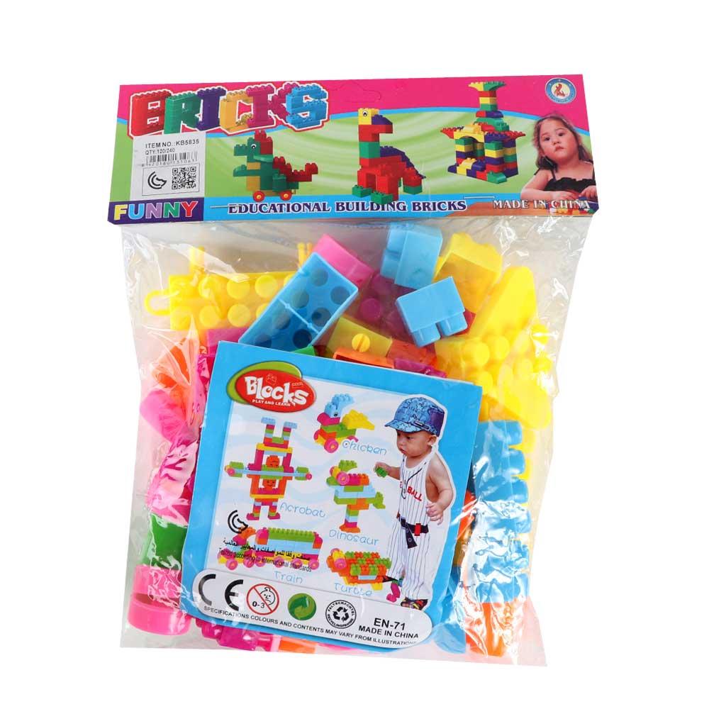 لعبة تركيب المكعبات لأطفال متجر 15 وأقل