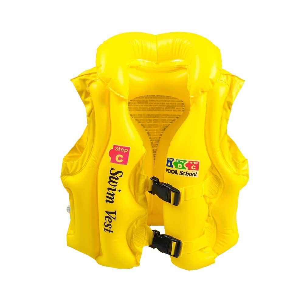 Kids Swimming Jacket Small Size Yellow متجر 15 وأقل