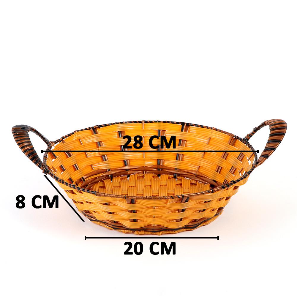 سلة دائرية لون بيج مع خطوط بلون بني بمقبض عرض 28سم متجر 15 وأقل