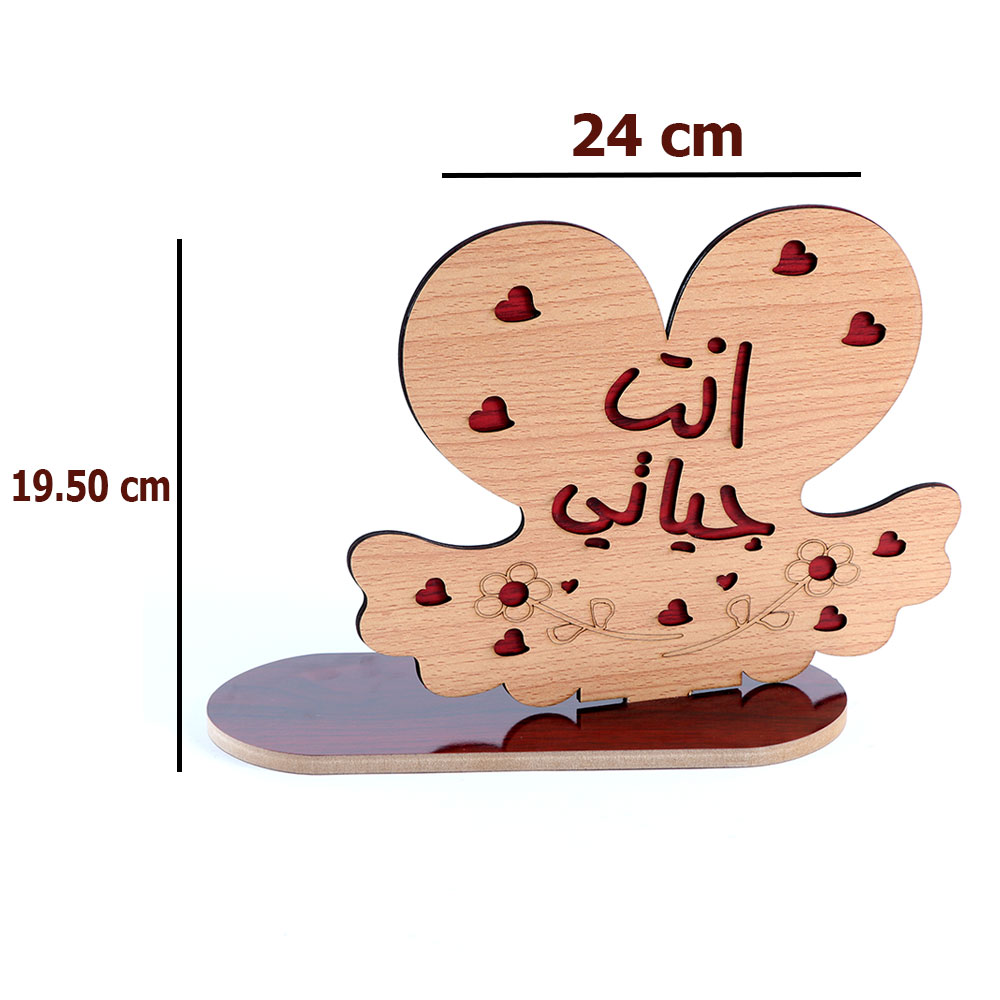 wooden model engraved - You are my life - in the shape of a heart متجر 15 وأقل