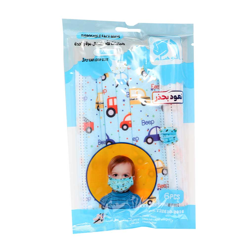 Children Face Mask in blue with Cartoon Design 6 PCS متجر 15 وأقل