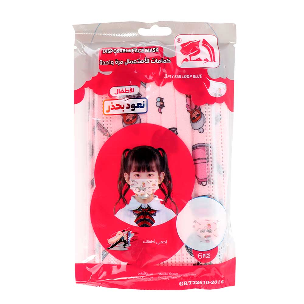 Children Face Mask in Pink with Cartoon Design 6 PCS متجر 15 وأقل