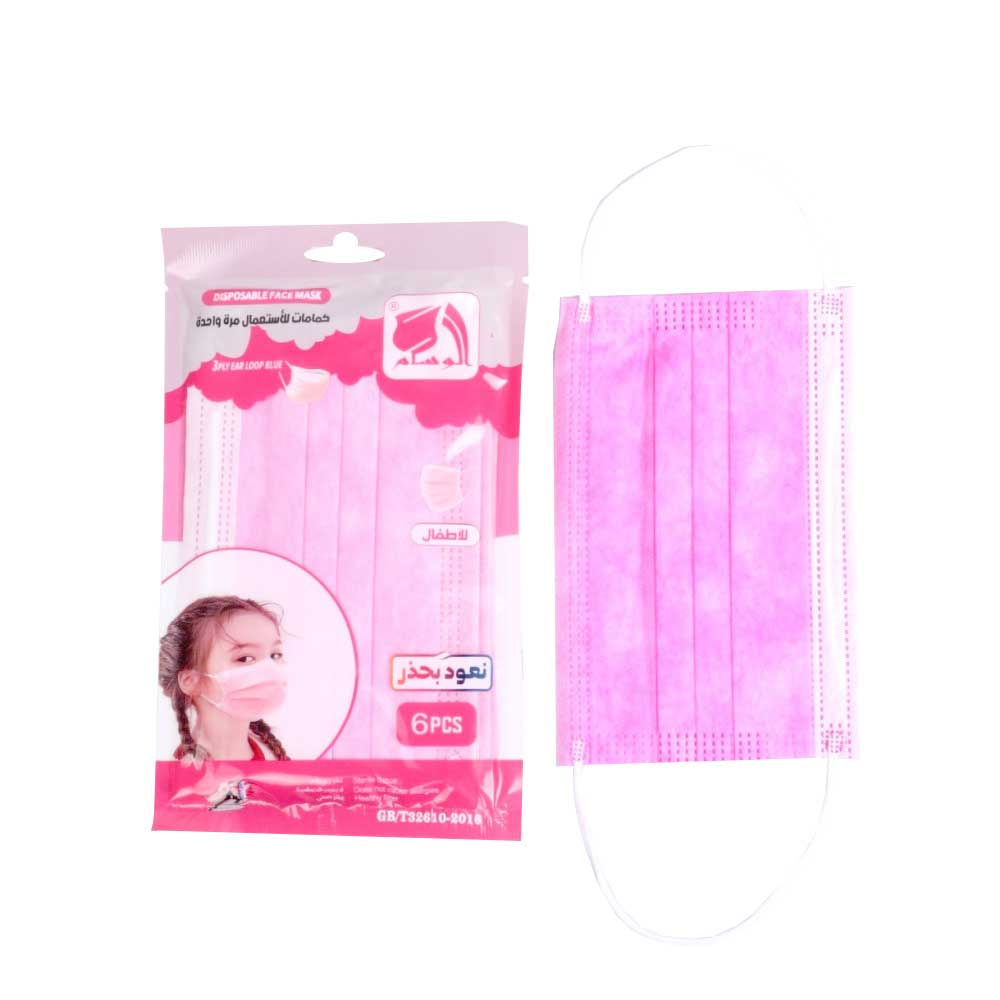 Children Face Mask in Pink 6 PCS متجر 15 وأقل