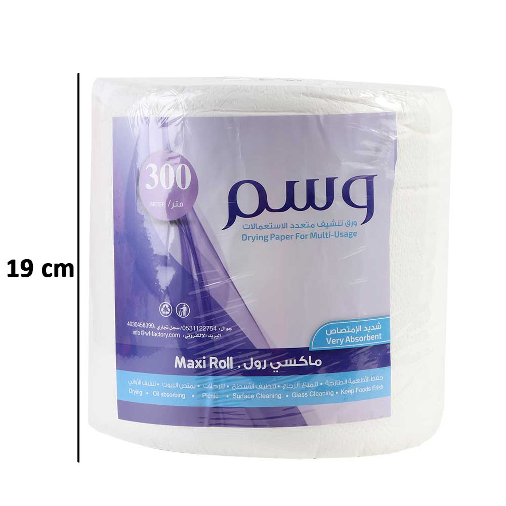 Drying Paper For Multi-Usage 300m Wassam Maxi Roll متجر 15 وأقل