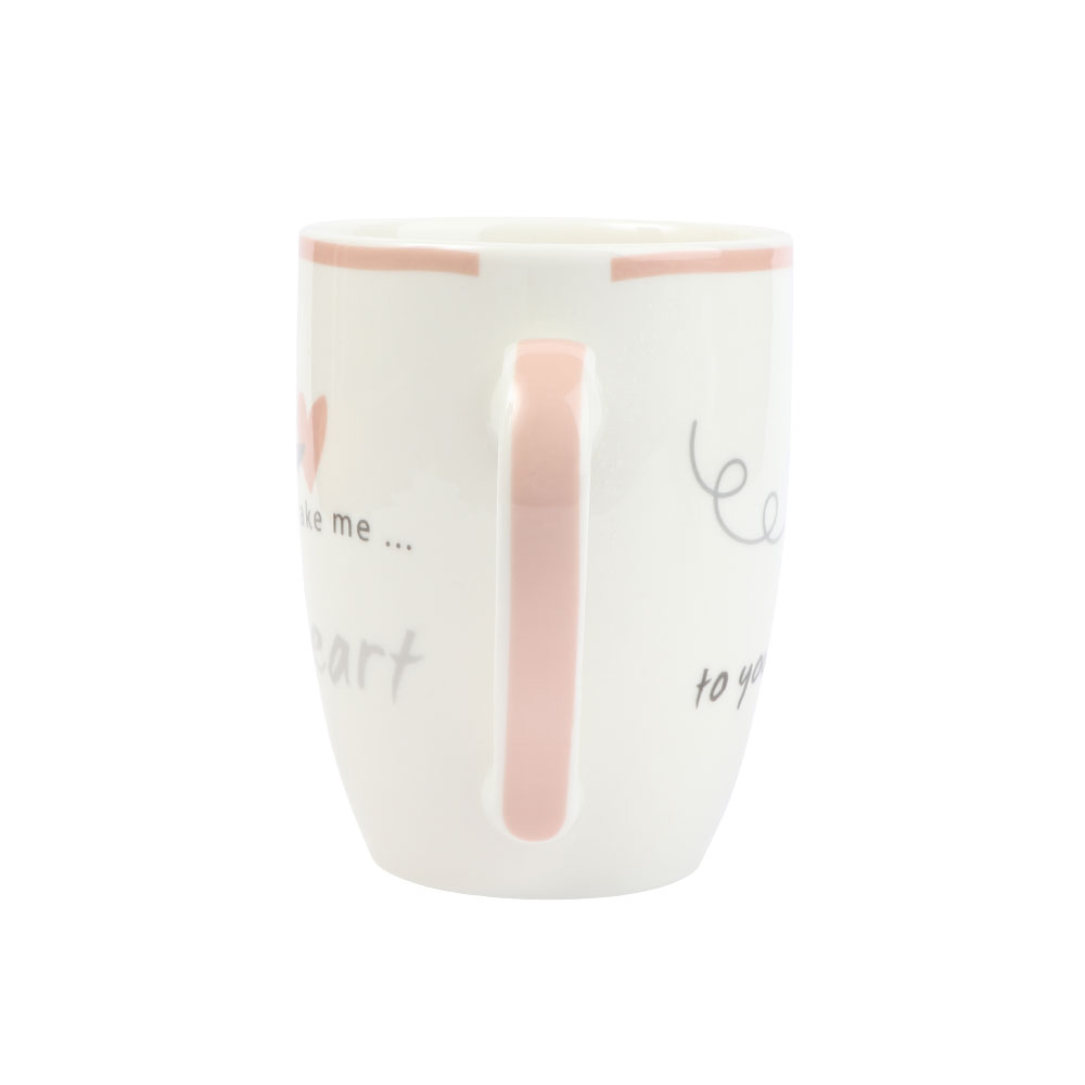 Ceramic Mug Cups In White Color With Pink Edges Model 1 متجر 15 وأقل