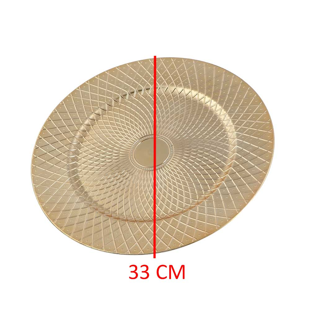 صحن تقديم دائري مزخرف لون ذهبي 33سم متجر 15 وأقل