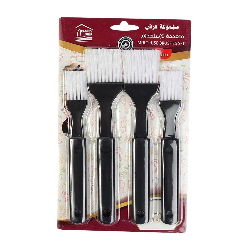 Multipurpose Cooking Brush Set Color Black 4 Pieces متجر 15 وأقل