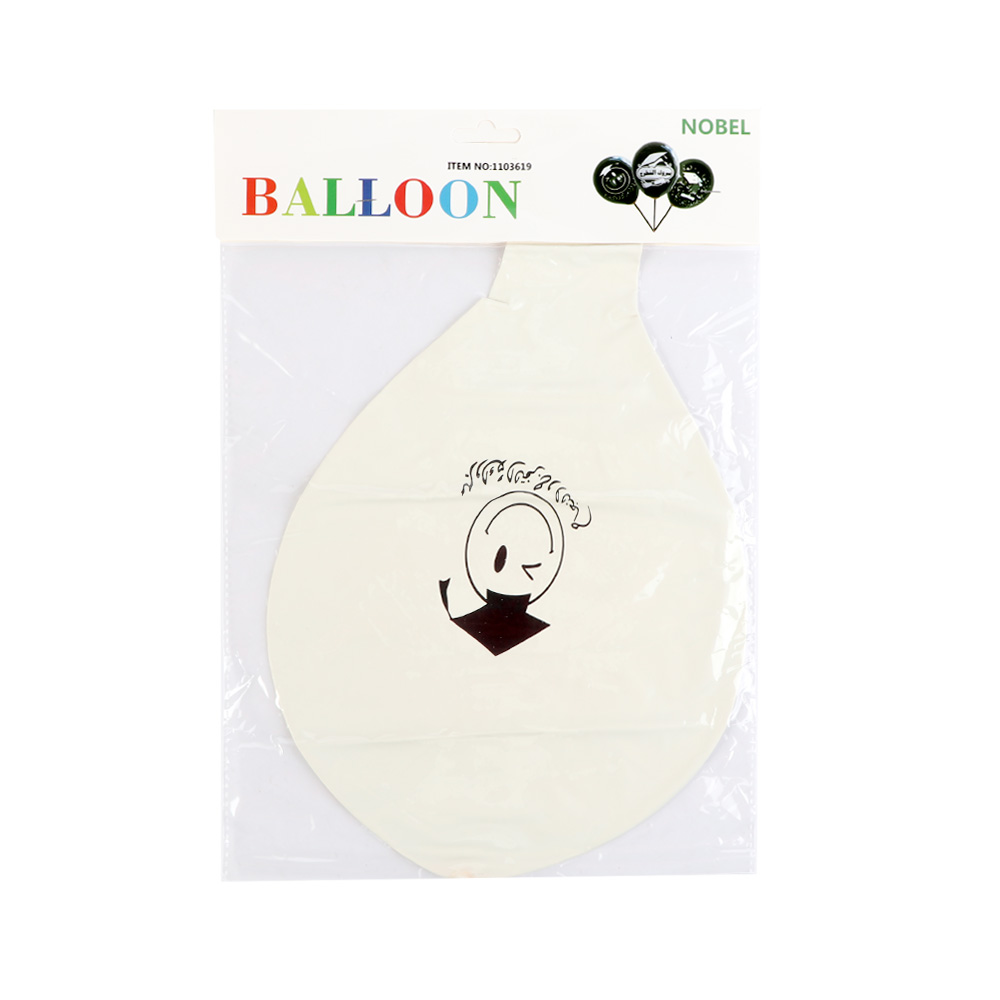 Large Graduation Party Balloon Color White 1-piece Model 1 متجر 15 وأقل