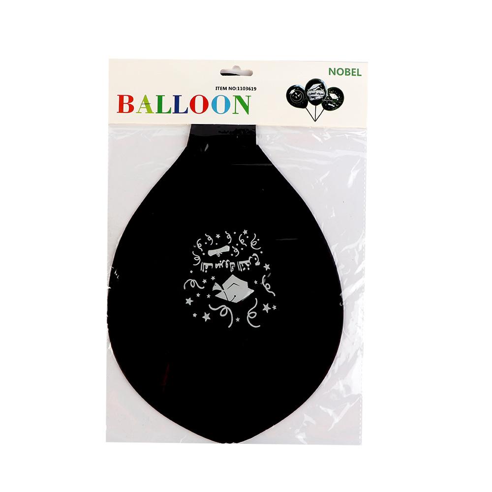 Large Graduation Party Balloon Color Black 1-Piece Model 3 متجر 15 وأقل