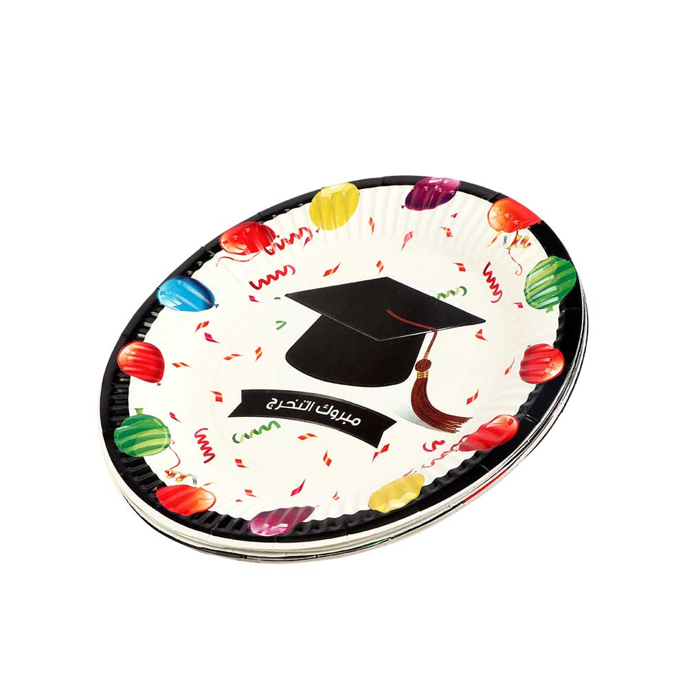 Round Paper Plates With The Phrase Congratulations For Graduation 10-Pieces متجر 15 وأقل