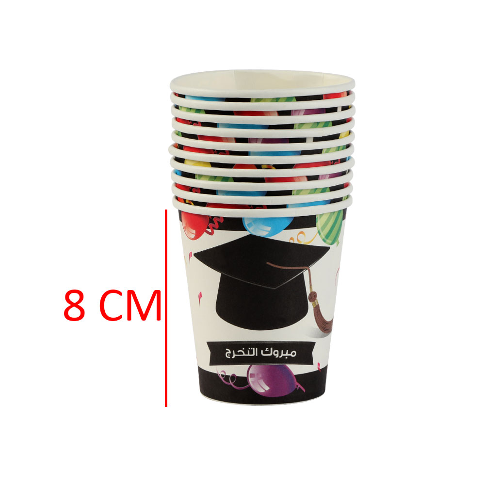Paper cups With The Phrase Congratulations For Graduation 10-Pieces متجر 15 وأقل