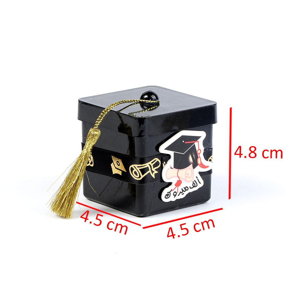 A Square Plastic Box With Phrase Congratulations For Graduation In Black Color متجر 15 وأقل