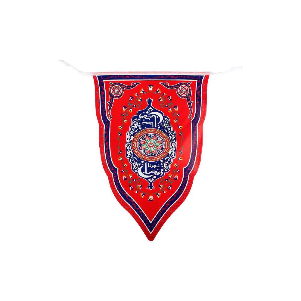 Ramadan Hanging Flags in Triangles For Decorations - Size 30 x 20 متجر 15 وأقل