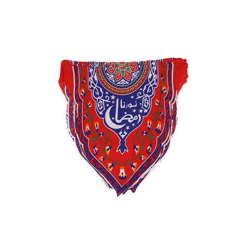 Ramadan Hanging Flags in Triangles For Decorations - Size 32 x 25 متجر 15 وأقل