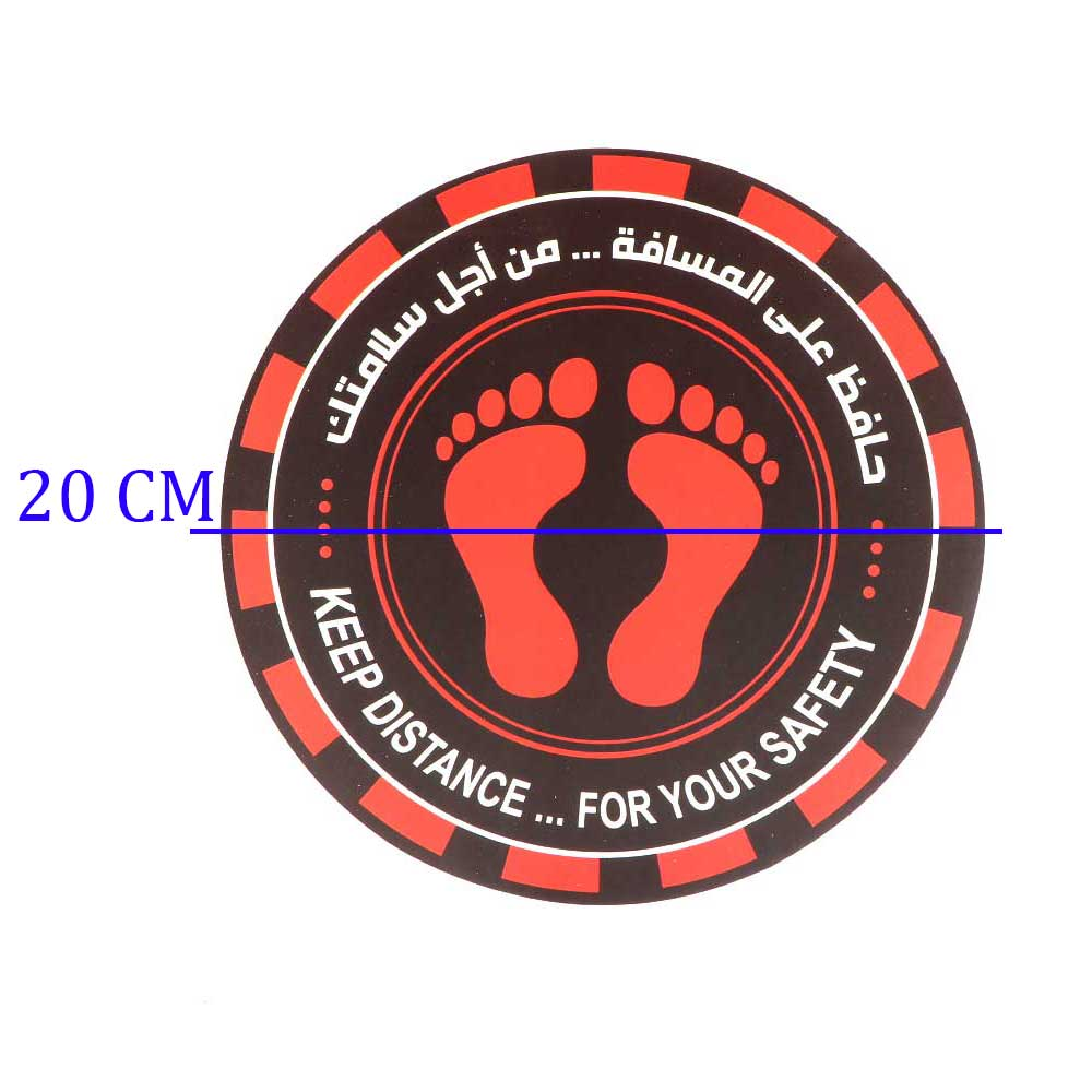 Foot Spacing Sticker - Red متجر 15 وأقل
